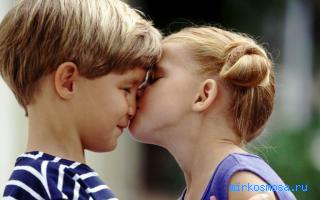 Первая человеческая любовь