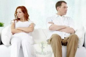 Причины, когда возникают проблемы из-за семьи