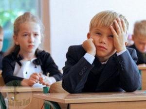 Почему у школьников нет желания учиться в школе