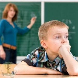 Дефицит произвольного внимания у младших классов
