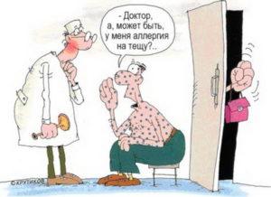 Не хранят старые вещи при аллергии