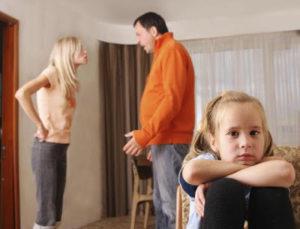 Психологический комфорт у ребенка