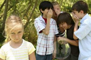 Буллингом считается травля в школе