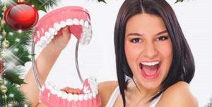 Качественные стоматологические услуги