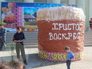в Украине испекли самый большой в мире пасхальный кулич