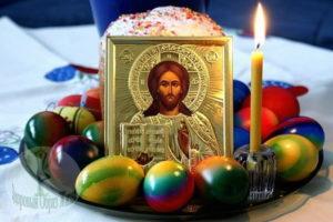 История праздника, традиции и обряды Пасхи 2018