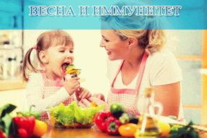 7 правил иммунитета под защитой