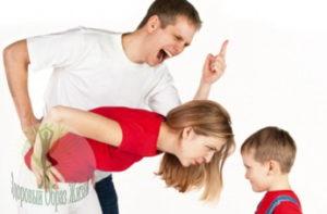 Унижение ребенка пере родителями