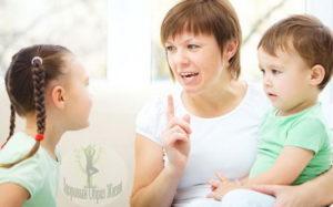 Обсуждение ребёнка с другими людьми