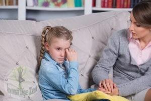 Ошибки в воспитании ребенка