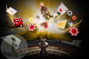 Достоинства популярного онлайн-казино Vulkan Demo