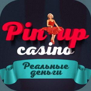 Преимущества игровых автоматов казино Pin Up