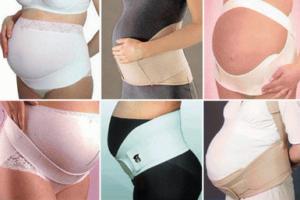 Бандаж при беременности: виды и правила выбора