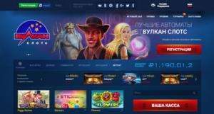 Преимущества на Casino Vulkan Slots