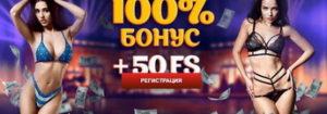 Лев казино бесплатно и без регистрации